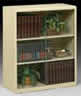 3-Openings Executive Bookcase.